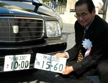 市長公用車を所沢ナンバーから ...