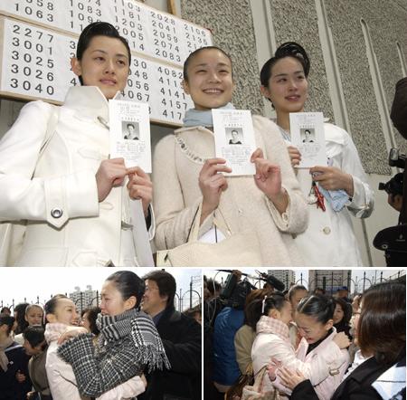 SUMiRE STYLE 2006 第94期生 合...