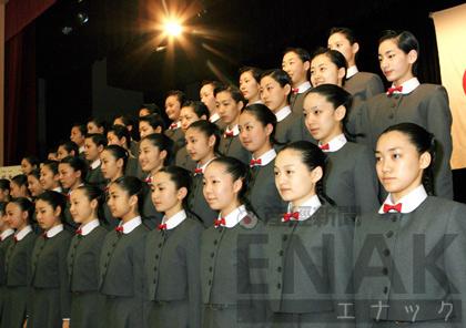 宝塚歌劇団 95期生